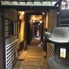 円山町わだつみ - メイン写真: