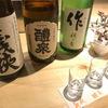 日本酒と炭火 度感 - メイン写真:
