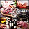 熟成肉バル Carne Rico Katete - メイン写真:
