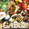 GABU GABU - メイン写真: