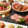 恵比寿焼肉 kintan - 料理写真:夏のパーティープラン7980