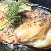 鶏×バル HINAMARU - 料理写真:看板メニュー☆ひな鶏のロースト♪