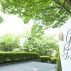 岩崎台倶楽部 グラスグラス - メイン写真: