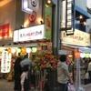東京ミート酒場 - メイン写真: