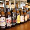 サントリー大人のビアガーデン BeerBank HawaiianBBQ - ドリンク写真: