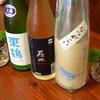 和酒トリア TELLU - メイン写真: