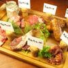 ひつじ料理と自家製スモークのお店 KWAN - メイン写真: