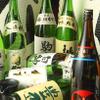 北海道 港町酒場 わたみんち - メイン写真: