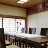 今井総本店 - メイン写真: