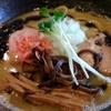 らーめんキラリボシ - 料理写真:濃厚塩ラーメン 850円