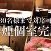 焼肉 弘城 - メイン写真: