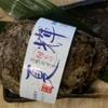 鳥取酒場 - メイン写真: