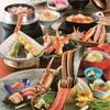 かに道楽 - 料理写真:彩喜 (さいき)