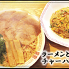麺毅家 - メイン写真: