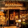 Meat & Bakery TAVERN - メイン写真: