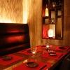 完全個室・燻し肉・炉端備長 ~ひびき Hibiki~ - メイン写真: