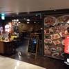 東京屋台 - 料理写真: