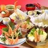 かに道楽 - 料理写真:遥花 (はるか)