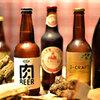 薪焼き肉バル Crackle - メイン写真: