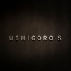 USHIGORO S. - 料理写真: