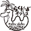 関西酒場らくだばオアシス - メイン写真: