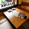 OYSTER KITCHEN La Haina - メイン写真: