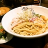 麺のようじ - メイン写真: