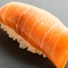 すし 喜邑 - 料理写真:長期熟成が生み出す、独特の香りと旨味が特徴の『マカジキ』