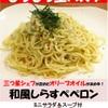 テイスティングバー 柴田屋酒店 - 料理写真:高級オリーブオイル使用!