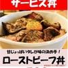 テイスティングバー 柴田屋酒店 - 料理写真:ワンコインランチ!