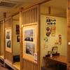 宇佐川水産 銀座店 じまんしー - メイン写真: