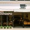 CAFE CONTEMPO - メイン写真: