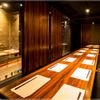 大門浜松町個室居酒屋 玄海 - メイン写真: