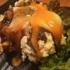 楽園 - 料理写真:◆楽園の究極のポテサラ◆