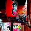伊豆高原ビール本店レストラン - 内観写真:階段手前は大きな提灯が