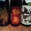 純米酒専門 粋酔 - 料理写真:写真は、プラチナコースの一例です。