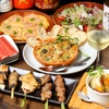 Dining Bar KISAKU - メイン写真: