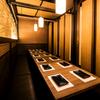 産直鮮魚と個室居酒屋 入瀬 - メイン写真: