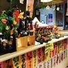 伊豆高原ビール本店レストラン - 内観写真:待ち合い場は手作りオブジェが!