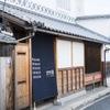 トラットリア自家製蕎麦 武野屋 - メイン写真: