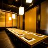 鮮魚個室居酒屋 うお徳 - メイン写真: