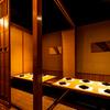 銀座 秋田県産比内地鶏専門店 美郷錦 - メイン写真: