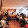 フジマル食堂 - メイン写真: