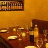 個室居酒屋 波の綾 - メイン写真: