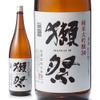 地酒とそば・京風おでん 三間堂 - メイン写真:
