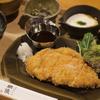 釜炊近江米 銀俵 - 料理写真:毎日数量限定でご用意しているチキンカツ。