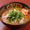 希望軒 - 料理写真:辛さが選べる ごま味噌ラーメン!