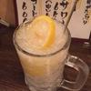 大分の鳥料理とお酒 如水 - ドリンク写真:【夏期限定!】シャリシャリの焼酎と冷凍果実がたっぷり!凍結レモンサワー