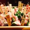 山鉄串 - メイン写真: