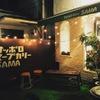 SAMA - 外観写真:夜はオシャレな雰囲気♪